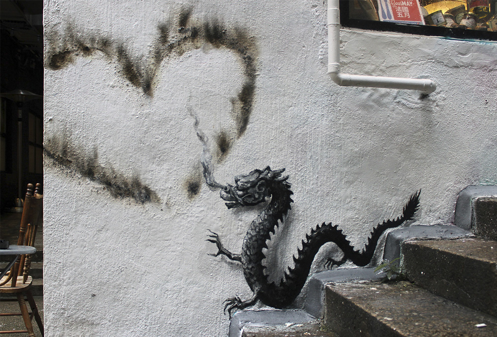 Pejac Hong Kong 1