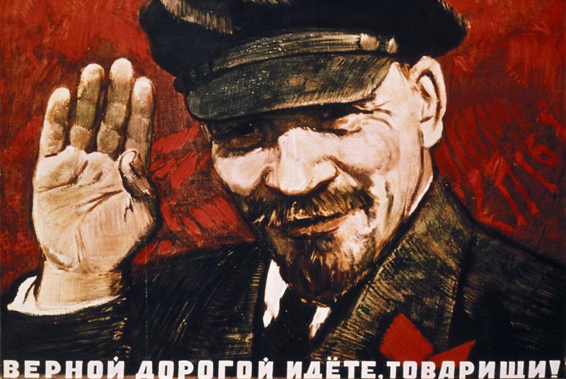 Soviet Propaganda Poster 3