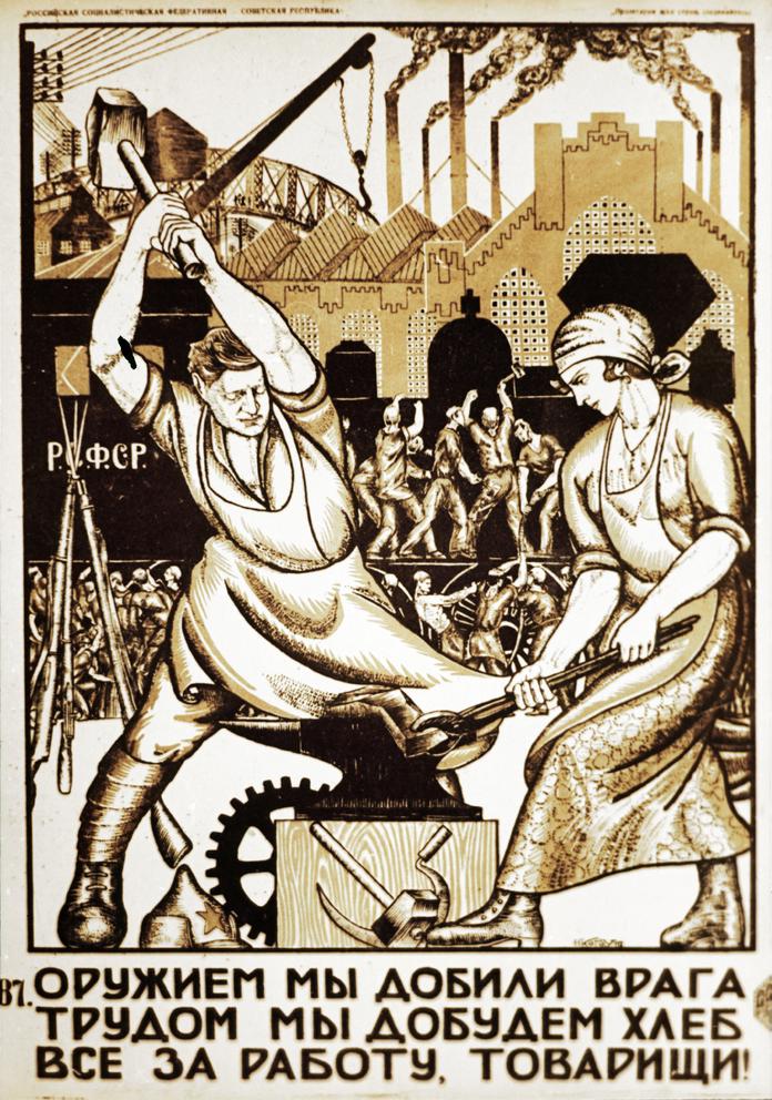 Soviet Propaganda Poster 4