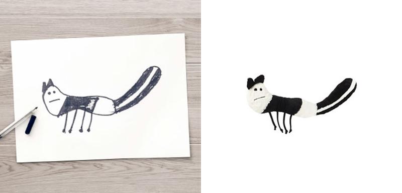 Sagoskatt Skunk Toy