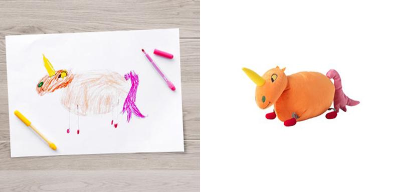 Sagoskatt Unicorn Toy